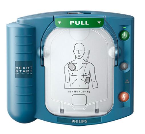 AED HS1 von Philips